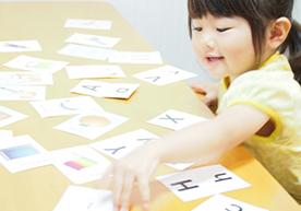「3歳~6歳 (年少・年中・年長)コース」王寺|香芝|三郷|法隆寺|こどもKIDS英会話はNARA日米英語学院