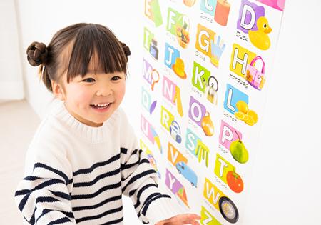 「幼児向けコース(5~6歳)」王寺 香芝 三郷 法隆寺 こどもKIDS英会話はNARA日米英語学院