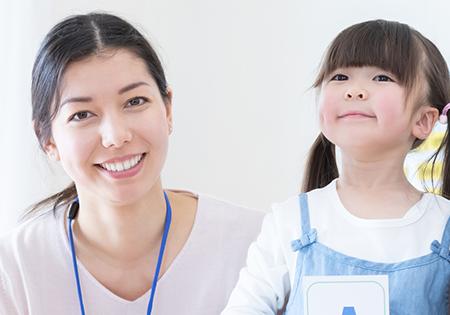 「小学校低学年向けコース」王寺|香芝|三郷|法隆寺|こどもKIDS英会話はNARA日米英語学院
