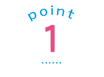 「POINT①」王寺 香芝 三郷 法隆寺 こどもKIDS英会話はNARA日米英語学院