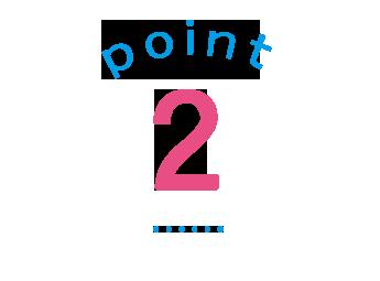 「POINT②」王寺 香芝 三郷 法隆寺 こどもKIDS英会話はNARA日米英語学院