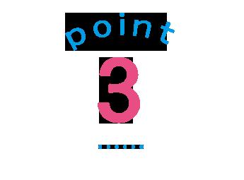 「POINT③」王寺 香芝 三郷 法隆寺 こどもKIDS英会話はNARA日米英語学院