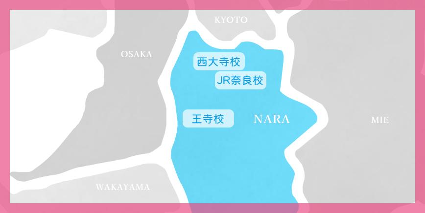 「奈良 お近くの教室」王寺 香芝 三郷 法隆寺 こどもKIDS英会話はNARA日米英語学院